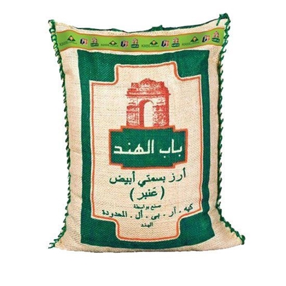Picture of Bab Al Hind Basmati Rice XL  ( 20 KG * 2 Bag )