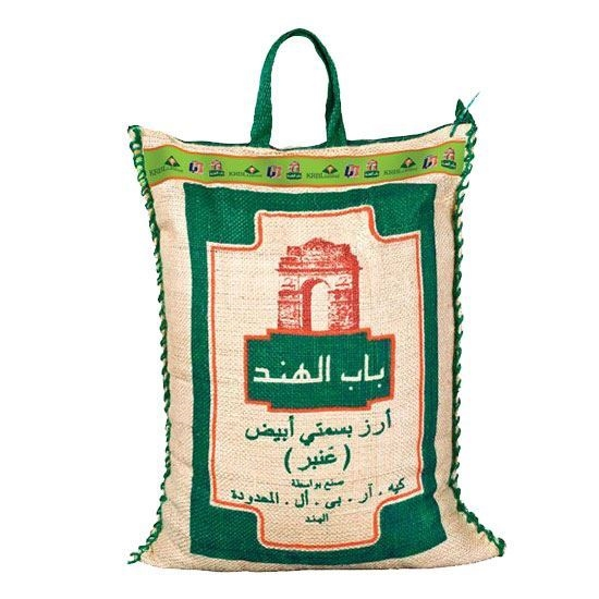 Picture of Bab Al Hind Basmati Rice XL  ( 5 KG * 8 Bag )