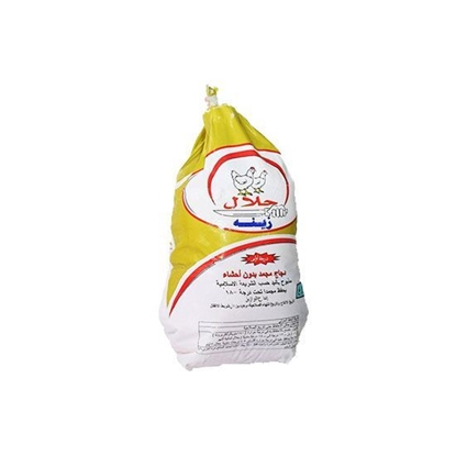 الصورة: Zeina Frozen Whole Chicken( 900 GM * 10 Pieces )