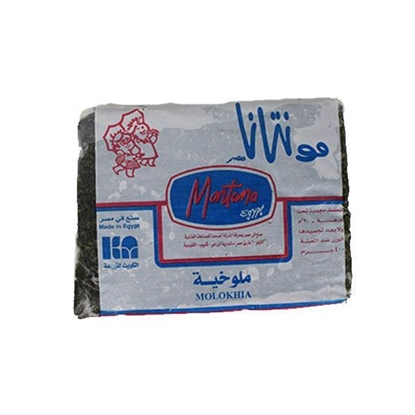 Picture of Montana Frozen Molukhia   ( 400 GM * 20 Pouch )