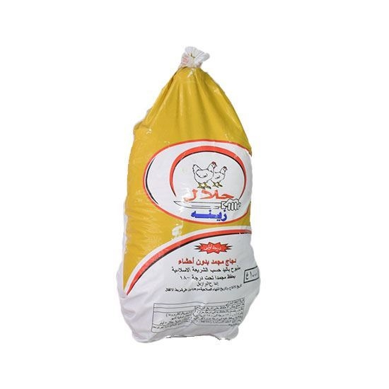 صورة Zeina Frozen Whole Chicken( 1100 GM * 10 Pieces )