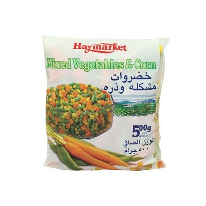 Picture of Hay Market Mix Vegetables ( 500 GM  * 24 Pouch )