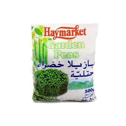 Picture of Hay Market Green Peas ( 500 GM * 24 Pouch )
