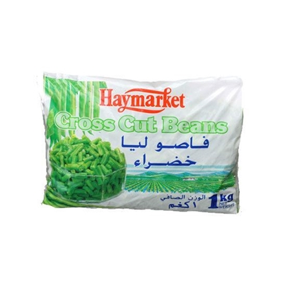 Picture of Hay Market Green Beans(1 KG * 12 Pouch )