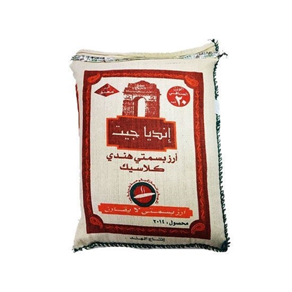 Picture of India Gate Classic Basmati Rice ( 20 KG * 2 Bag )