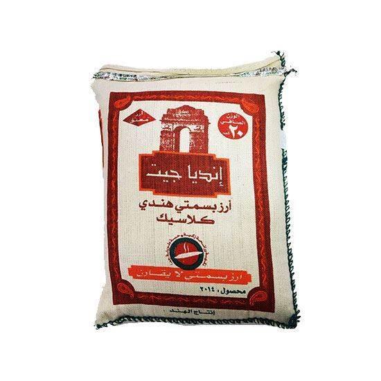 صورة أرز بسمتى انديا جيت كلاسيك ( 20 كجم * 2 شوال )