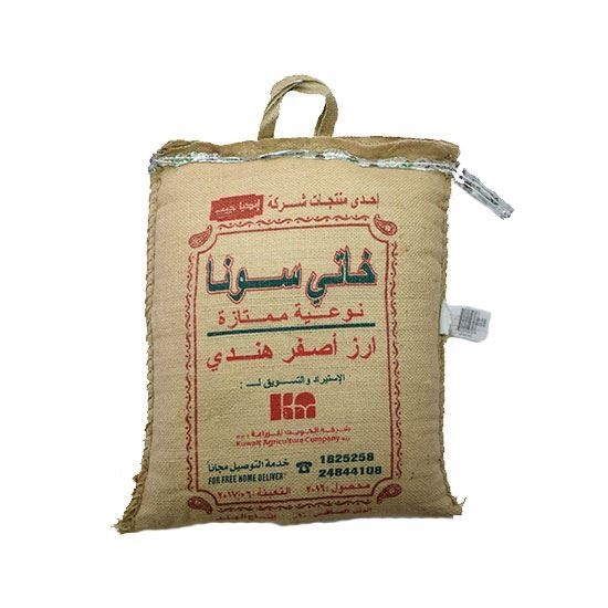 Picture of Khati Sona Yellow Rice  ( 38 KG * 1 Bag )