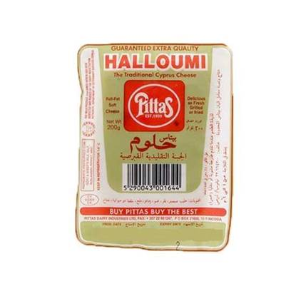 Picture of Pittas Halloumi Cheese Lite     ( 225 GM * 40 Piece )