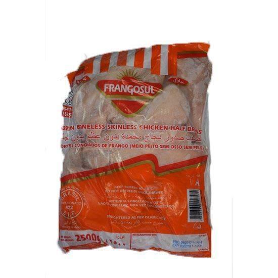 صورة ( صدوردجاج  مسحب مجمد فرانجسول  بدون جلد\ بدون عظم (2500 جم * 4 حبة