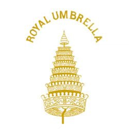 صورة للفئة Royal Umbrella