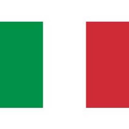 صورة للشركة المصنعة: ايطاليا