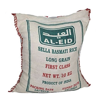 Picture of Al Eid XL Basmati Rice ( 20 KG *  2 Shawaal  )