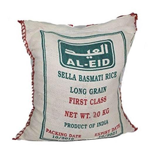 صورة  ( أرز بسمتي اكس ال العيد ( 20 كجم * 2 شوال
