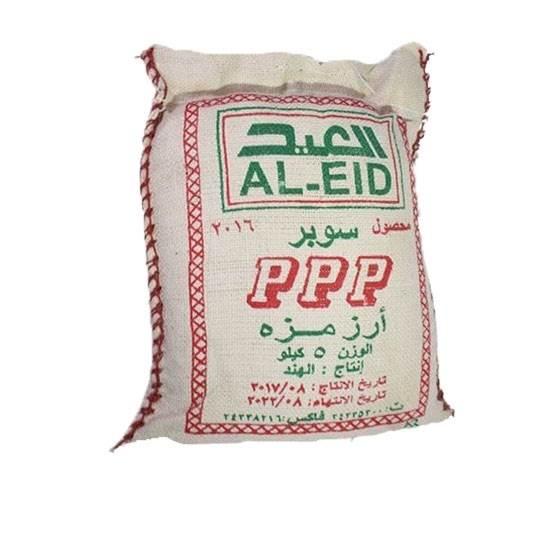 صورة Al Eid Sella Basmati Rice ( 5 KG *  8 Bag )