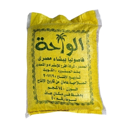 Picture of Al Waha White Beans ( 14 KG * 1 Bag )