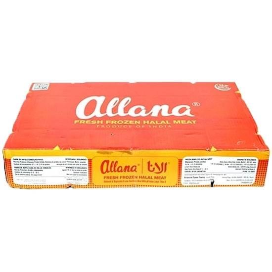 Picture of Allana Frozen Boneless Buffalo Meat Slices -18 KG