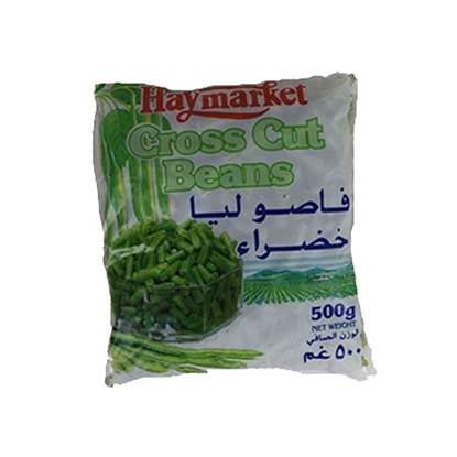 Picture of Hay Market Green Beans ( 500 GM * 24 Pouch )