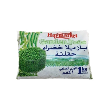 Picture of Hay Market Green Peas ( 1 KG * 12 Pouch )