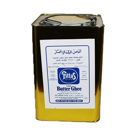Picture of Pittas Unsalted Butter Block ( 25.000 KG * 1  Plate )