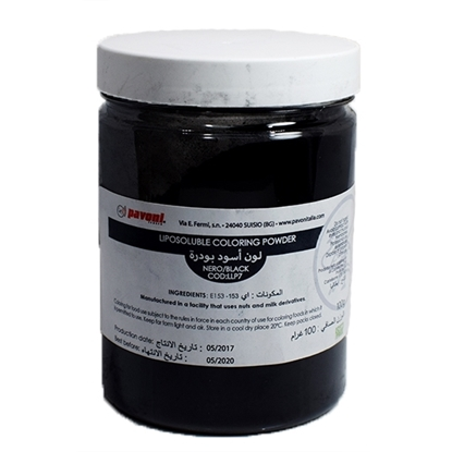 Picture of IbC/Belgium Black Color Powder  ( 100 GM * 1 Jar )