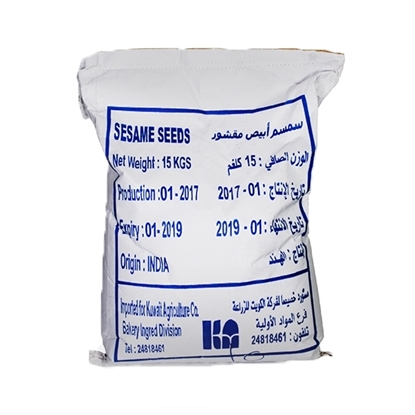 Picture of India Sesame Seeds (15.000 KG * 1 Pouch )