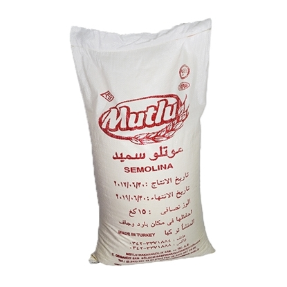 Picture of Mutlu Turkey Semolina Powder No.0 ( 15 KG * 1 Pouch )