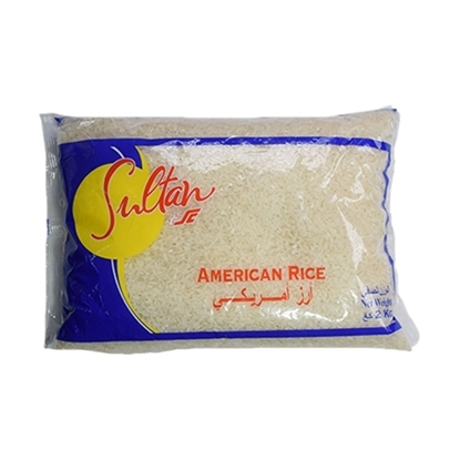 Picture of Carlose Rice White  USA        ( 1 KG )