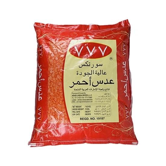 صورة عدس أحمر كشري      ( 1 كجم )