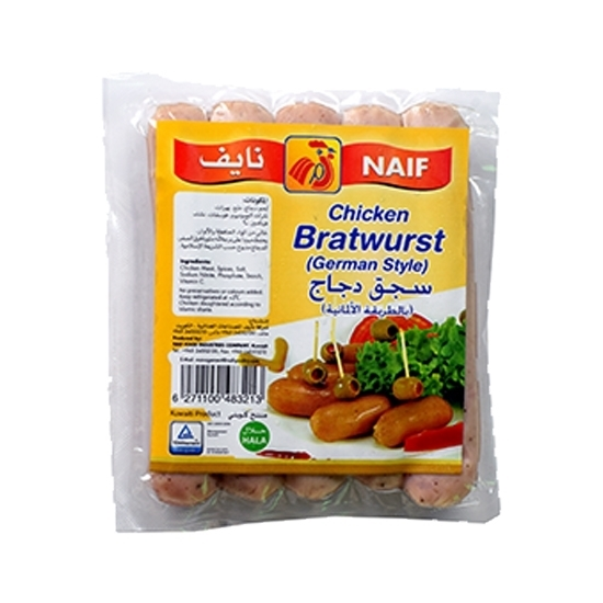Picture of Naif Chicken Bradwurst ( German Style ) (160 GM * 1 Pouch )