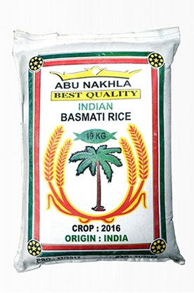 الصورة: Abu Nakhla Rice ( 19 KG * 1 Bag )