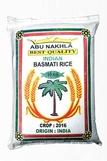 Picture of Abu Nakhla Rice ( 19 KG * 1 Bag )