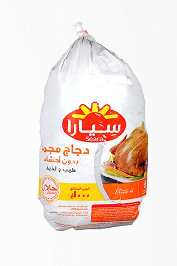 صورة ( سيارا دجاج  مجمد بدون أحشاء( 1000 جم * 10 حبة