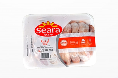 Picture of Seara Frozen Chicken Wings ( 900 GM * 12 Pieces )