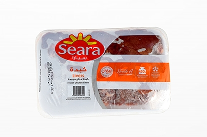 Picture of Seara Frozen Chicken Liver ( 450 GM * 20 Pieces )