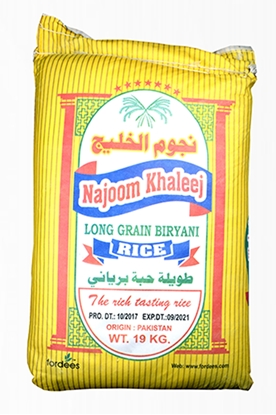 Picture of Najoom Khaleej Rice ( 19 KG * 1 Bag )