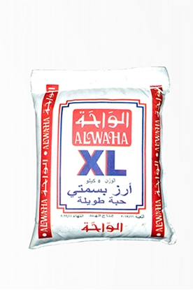 الصورة: Al Waha Rice( 5 KG *  8 Bag )