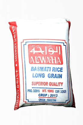 Picture of Al Waha Rice( 10 KG * 4 Bag  )
