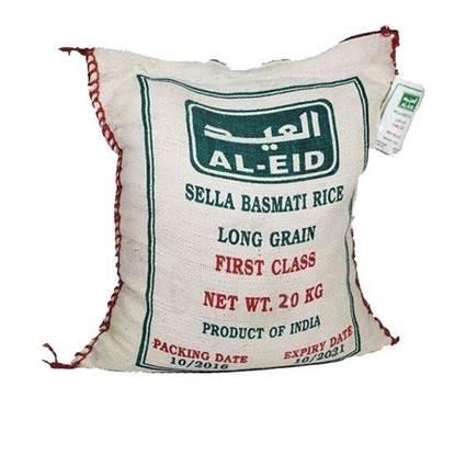 Picture of Al Eid Sella Basmati Rice ( 20 KG *  2 Bag)