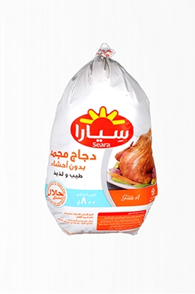 الصورة: Seara Frozen Whole Chicken ( 800 GM * 10 Pieces )