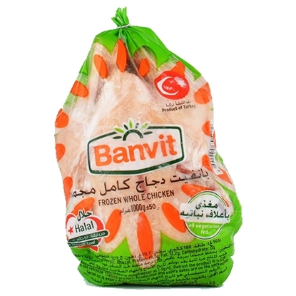 Picture of Banvit Whole Chicken ( 10 Pieces * 1000 GM )