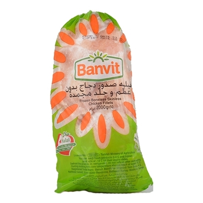 Picture of Banvit Chicken Fillet Raw ( 6 Pieces * 2000 GM  )