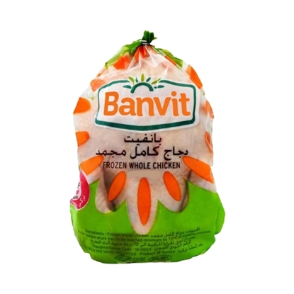 Picture of Banvit Whole Chicken ( 10 Pieces * 1100 GM )
