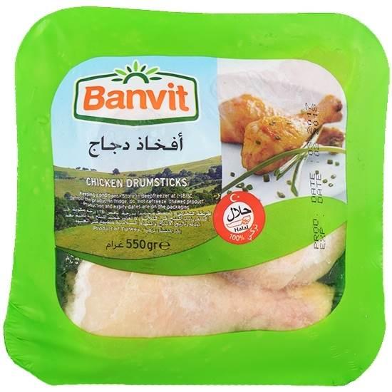 صورة بانفيت أفخاذ دجاج  ( 550 جم * 12 حبة )