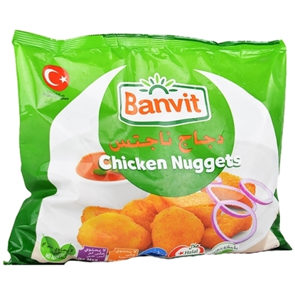 Picture of Banvit Chicken Nuggets   ( 14 Pieces * 900 GM )