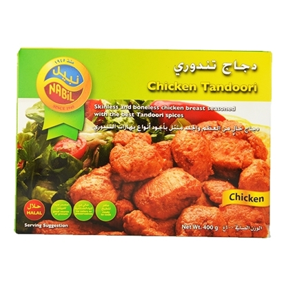 Picture of Nabil Chicken Tandoori  ( 12 Pieces * 400  GM )