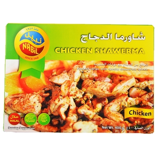 Picture of Nabil Chicken Shawerma ( 6 Pieces * 400  GM )