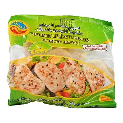 Picture of Nabil Chicken Breast Gourmet Lemon Pepper   ( 15 Pieces * 900  GM )