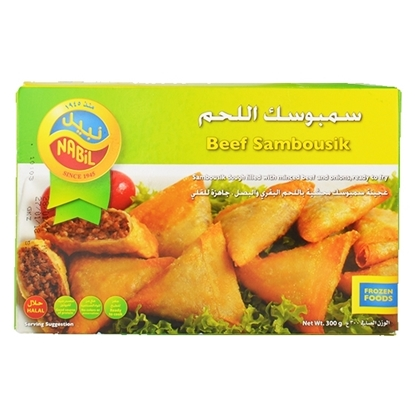 Picture of Nabil Sambousik Beef ( 12 Pieces * 300  GM )