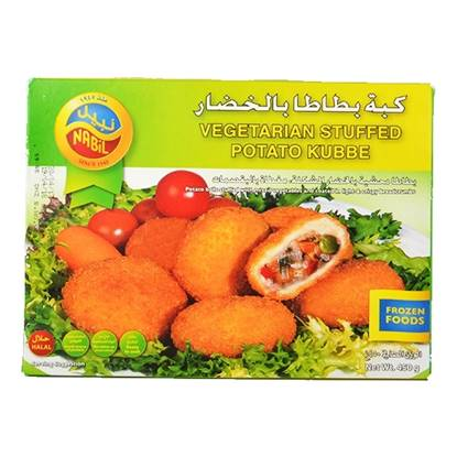 Picture of Nabil Kubbeh Potato Stuffed Beef   ( 15 Pieces * 900  GM )