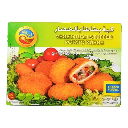 Picture of Nabil Kubbeh Potato Stuffed Vegetable ( 12 Pieces * 450  GM )